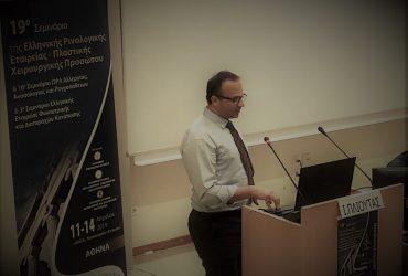 """Ομιλία στο 19ο Σεμινάριο Ελληνικής Ρινολογικής Εταιρίας στις 12 Απριλίου 2019 με θέμα """"Οπισθορινική έκκριση""""."""