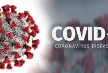 Ανοσμία από τον COVID -19